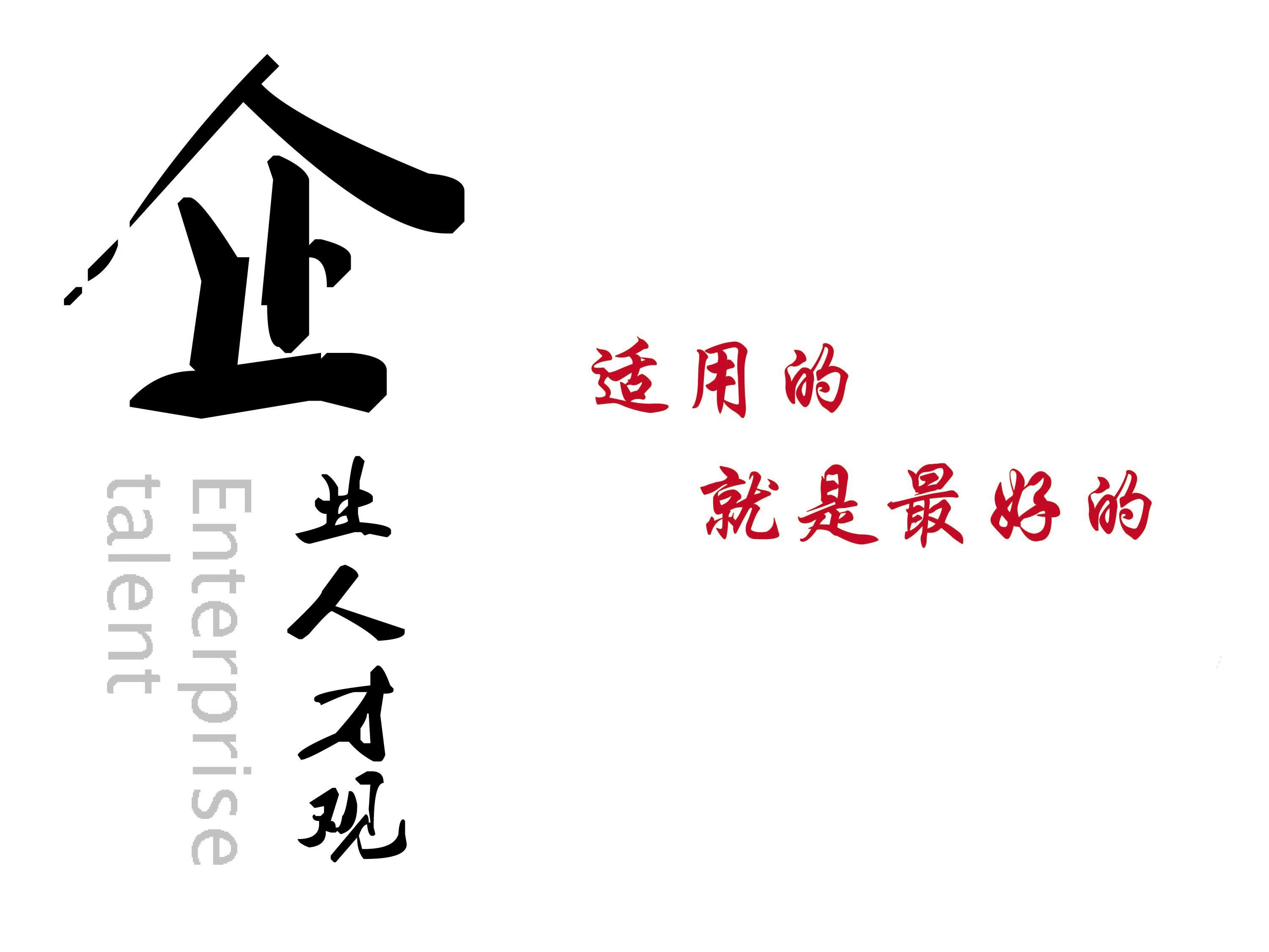 F:\网站备份\V4网站\2019-4-14\wwwroot\Upload\editor\image\2019\04\06\6369017268588519144183119.jpg